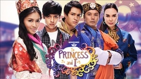 Princess and I 20130201