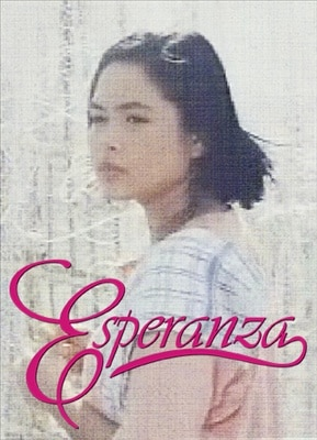 Esperanza the Movie 19991225