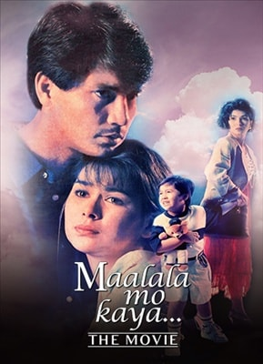 Maalaala Mo Kaya: The Movie 19940623