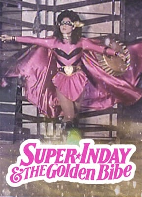 Super Inday and The Golden Bibe 19880623