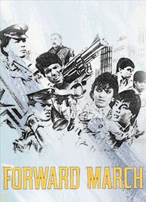 Forward March 19870129