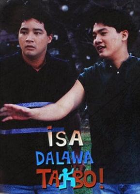 Isa, Dalawa, Takbo 19960621