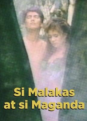 Si Malakas at Si Maganda 19900524