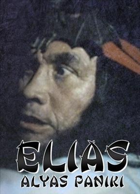 Elias, Alyas Paniki 19891225