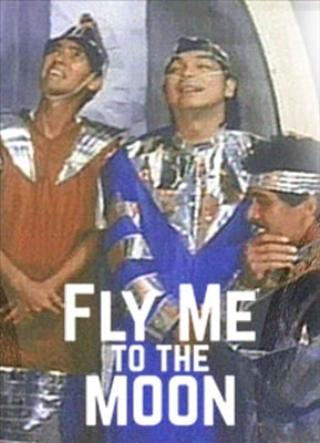 Fly Me To The Moon 19880104