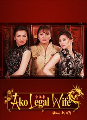 Ako Legal Wife 20050521