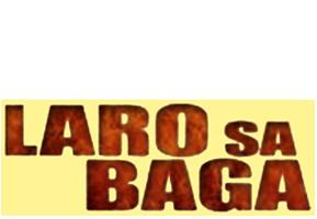 Laro Sa Baga