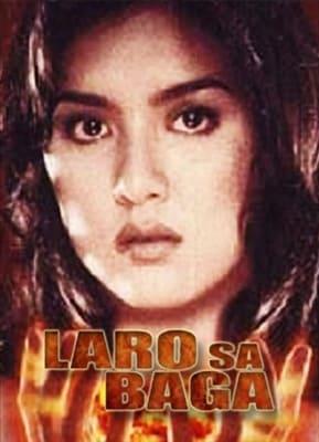 Laro Sa Baga 20120520