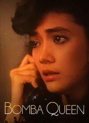 Bomba Queen 19850425