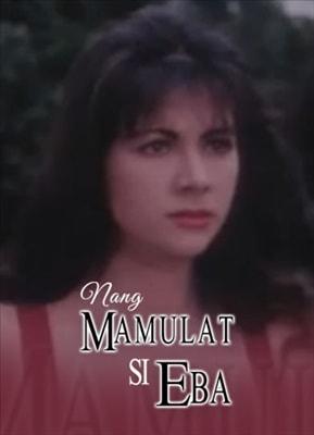 Nang Gabing Mamulat si Eba (1996) 20120522
