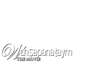 Wansapanataym The Movie