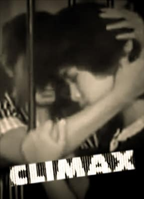 Climax 19850718