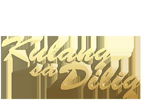 Kulang sa Dilig