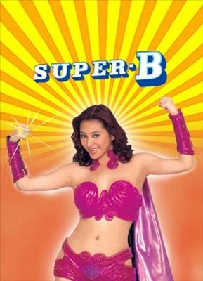 Super B 20180824