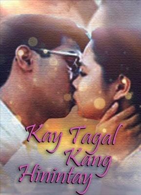 Kay Tagal Kang Hinintay 19981014