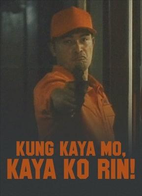 Kung Kaya Mo, Kaya Ko Rin! 19960508