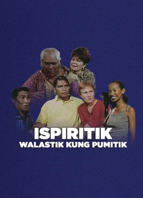 Isprikitik: Walastik Kung Pumitik 19990714