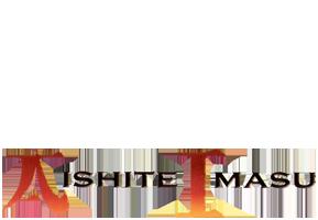 Aishete Imasu 1941: Mahal Kita