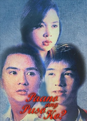 Paano ang Puso Ko 19970212
