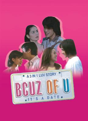 Bcuz of You 20041117