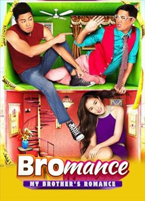 Bromance: My Brother's Romance 20130515