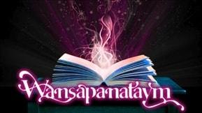 Wansapanataym 20190414