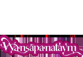 Wansapanataym