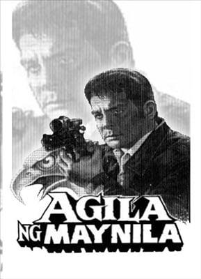 Agila Ng Maynila 19881225