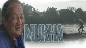 Mukha 20180718