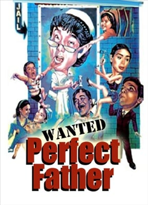 Wanted: Perfect Father 19940402