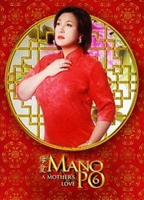 Mano Po: A Mother's Love 20091225