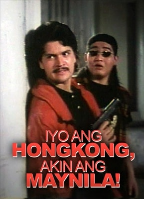 Iyo ang Hong Kong, Akin ang Manila 19940627