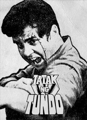 Tatak Ng Tondo 19781208