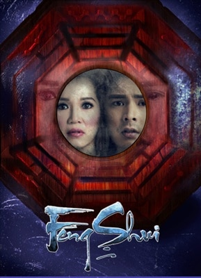 Feng Shui 2 20141225