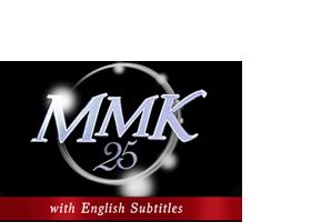 maalaala-mo-kaya-with-english-subtitles