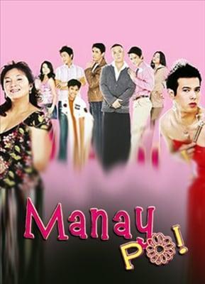 Manay Po! 20150415