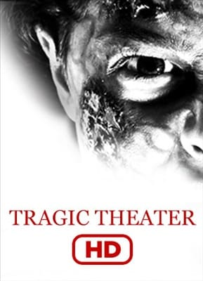 Tragic Theater 20170324