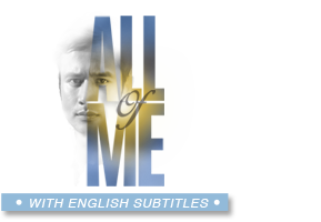 all-of-me-with-english-subtitles