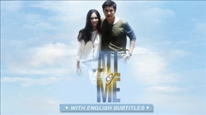 All of Me with English Subtitles 20160129