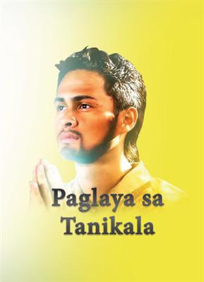 Paglaya sa Tanikala 20121218