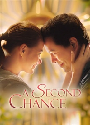 A Second Chance 20151125