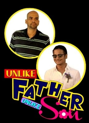 Unlike Father, Unlike Son 20050707