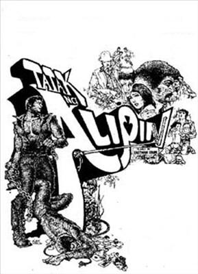 Tatak Ng Alipin 19751128