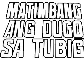 Matimbang Ang Dugo Sa Tubig
