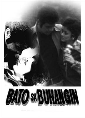 Bato Sa Buhangin 19760813