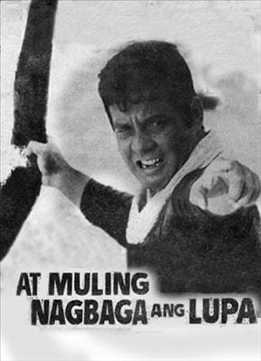 At Muling Nagbaga Ang Lupa 19790504