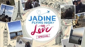 JaDine: Flying High On Love Part 1 20160410