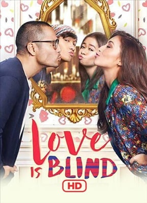 Love is Blind 20161014