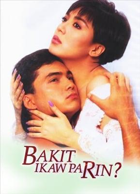 Bakit Ikaw Pa Rin? 19900708
