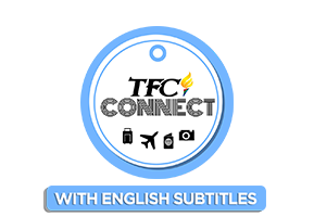 TFC Connect with English Subtitles